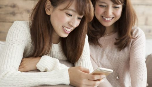 名古屋のチャットレディおすすめ求人ランキング!厳選した事務所7選!