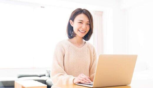 京都のチャットレディおすすめ求人ランキング!厳選した事務所6選!